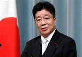 ابراز نگرانی ژاپن نسبت به ازسرگیری غنی سازی 20 درصد در ایران