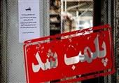 30 قهوه خانه و سفره خانه در ری به دلیل سرپیچی از دستورات ستاد مقابله با کرونا پلمب شد