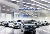 اعلام اسامی برندگان فروش فوق العاده و پیش فروش ایران خودرو