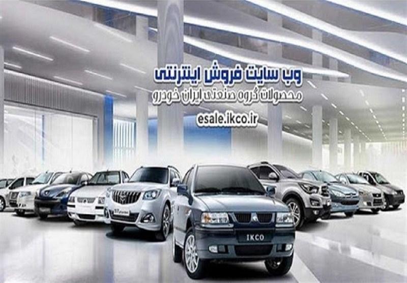 قرعهکشی محصولات ایرانخودرو انجام شد/ رقابت ۳میلیون و ۶۰۰هزار نفر برای خرید ۹هزار خودرو,