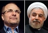 نامه بودجه ای روحانی به مجلس رسید/ جبران 93 هزار میلیارد تومان از محل اوراق و صرفه جویی+عکس