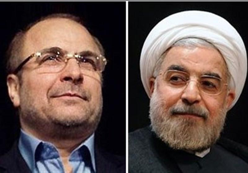 نامه قالیباف به حسن روحانی/لایحه بودجه 1400 متفاوت و متناسب با شرایط امروز اقتصاد باشد