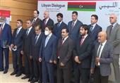 لیبی|شرط سازمان ملل برای طرفهای لیبیایی شرکتکننده در نشست تونس