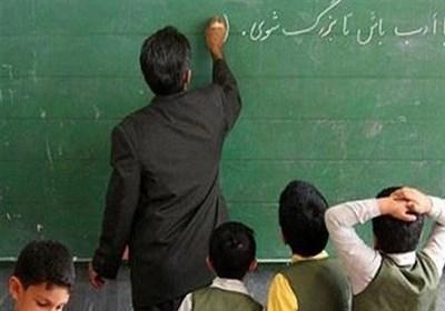 جذب معلم تنها از طریق دانشگاه فرهنگیان و شهید رجایی امکان پذیر می شود