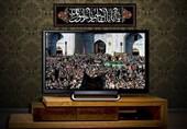 برنامههای تلویزیون در آخرین روزهای صفر