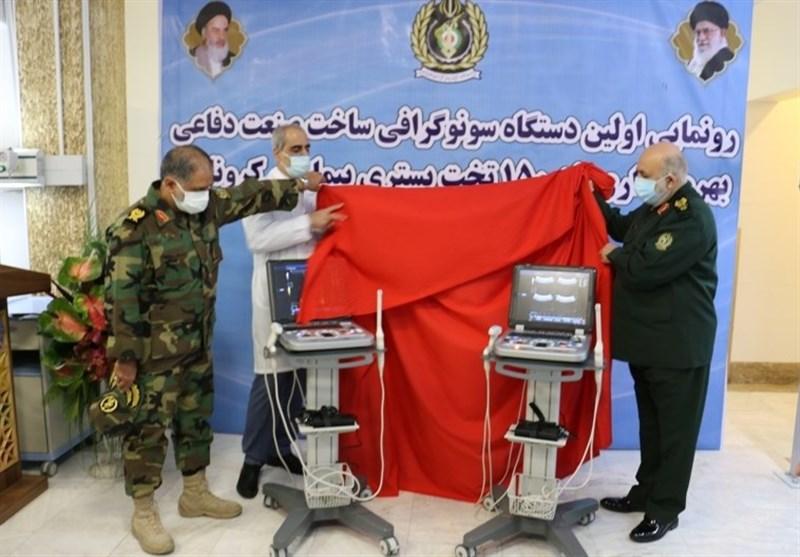 رونمایی از نخستین دستگاه سونوگرافی ایرانی توسط وزارت دفاع