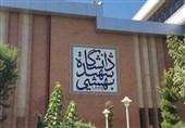 دفتر روحانی: به رئیس سازمان بازرسی کل کشور اطلاعات غلط دادهاند