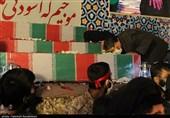 گزارش تسنیم از وداع آملیها با شهید مدافع حرم / شیدایی وصال مردم با شهید بیسر+ فیلم