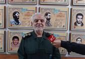 فراخوان طراحی بزرگترین المان دفاع مقدس استان فارس اعلام میشود