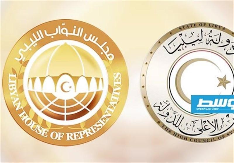 توافق لیبیاییها برای تشکیل یک نظام سیاسی پایدار