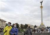تمدید مقررات قرنطینه در اوکراین تا پایان سال جاری میلادی