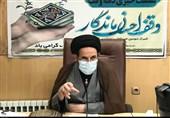 10 میلیون مترمربع از اراضی اختلافی اوقاف فارس رفع اختلاف شد؛ ثبت 53 وقف جدید