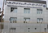 درخواست فعالان اقتصادی از دولت / ماجرای «اختلاس» در اتاق بازرگانی خراسان شمالی چیست؟