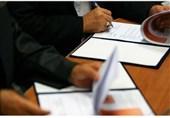 امضای تفاهم همکاری پژوهشکده بسیج دانشجویی و دانشگاههای شاخص سیستان و بلوچستان