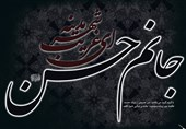 اشعاری تقدیم به کریم اهل بیت(ع)|نجف برای علی، کربلا برای حسین/ مدینه خادمی مادرش نمود حسن