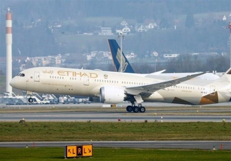 First Emirati Passenger Flight Lands in Tel Aviv