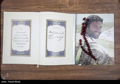 شهید مدافع حرم محمود رادمهر
