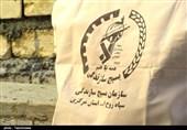 فعالیت جهادگران بسیجی استان مرکزی در مناطق محروم به روایت تصاویر