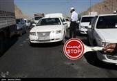 ممنوعیت سفر به آذربایجان شرقی/ بیش از 85 درصد استان در وضعیت قرمز و فوققرمز قرار دارد