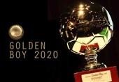 اعلام 20 کاندیدای نهایی برای کسب جایزه «پسرطلایی» اروپا