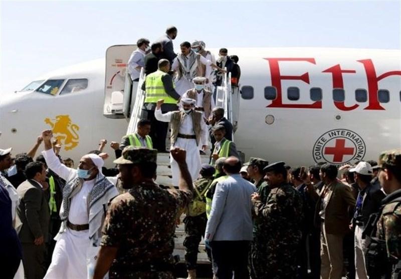 Yemen Prisoner Exchange Talks Fail: UN