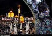 Imam Reza Holy Shrine Hosts Mourning Pilgrims