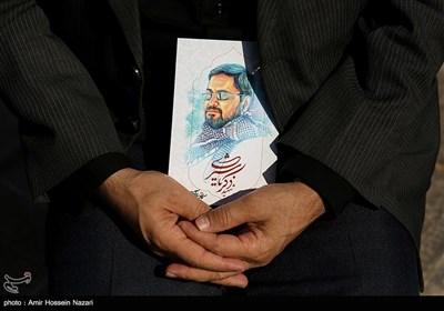 مراسم وداع با پیکر مطهر شهید مدافع حرم زکریا شیری