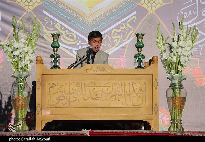 """ترتیل جزء نهم قرآن با صدای """"عبدالباسط و عباس امام جمعه"""""""