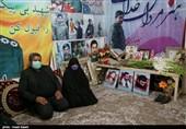 ناگفتههایی از شهیدی که دفاع از حرم را به زیارت کربلا ترجیح داد / ماجرای رویای صادقه مادر شهید شیری در مسجد کوفه + فیلم
