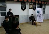 شب شعر «ذکر نبی» در استان لرستان برگزار شد