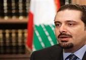 لبنان| منابع نخست وزیری: حریری هرگز استعفا نمیکند/ تاکید باسیل بر رد حریری