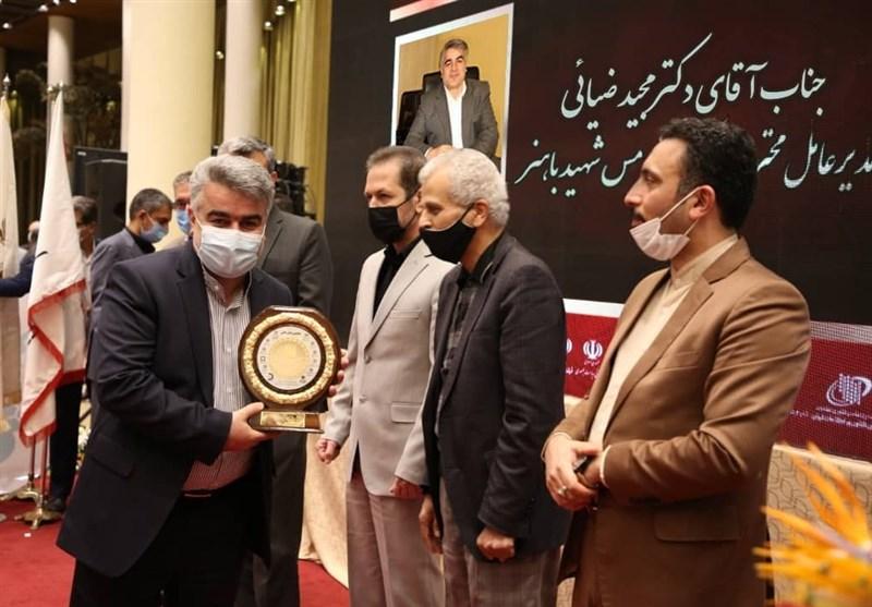 مدیرعامل مس شهید باهنر نشان عالی مدیر سال 99 ایران را دریافت کرد