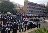 یمن  آغاز سال تحصیلی جدید در سایه ادامه محاصره ظالمانه و تجاوزات ائتلاف سعودی