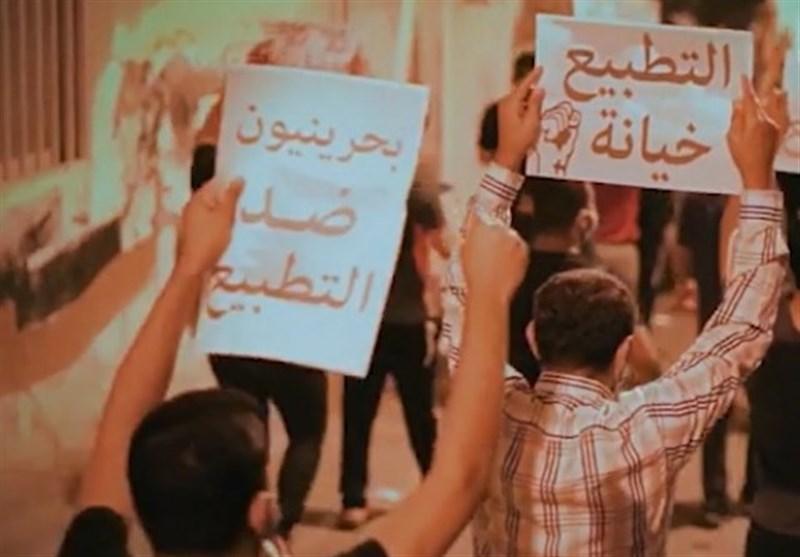 بحرین؛ آل یہود، آل سعود اور آل خلیفہ کے خلاف مظاہرے