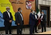 مراسم معارفه شهردار جدید بوشهر برگزار شد/ استاندار: هیچگونه دخالتی در کار شورای شهر نداریم