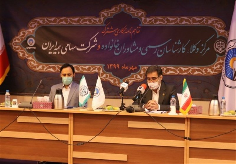 حل اختلاف بیمه ایران و بیمهگذار به مرکز وکلای قوه قضائیه سپرده شد