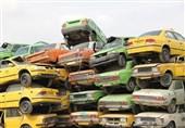 کدام دستگاهها به وظایفشان در اِسقاط خودروهای فرسوده عمل نکردهاند؟