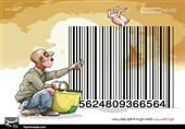گزارش| روزهای ناخوش بازار در خوزستان / گوشت مرغ در بهبهان کیلویی 25 هزار تومان شد