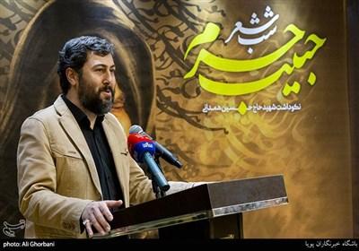 احمد بابایی شاعر در مراسم شب شعر حبیب حرم نکوداشت سردار شهید حسین همدانی