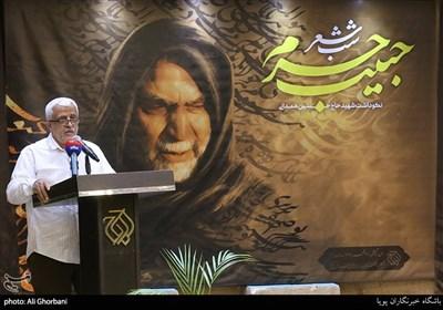 گلعلی بابایی در شب شعر حبیب حرم نکوداشت سردار شهید حسین همدانی