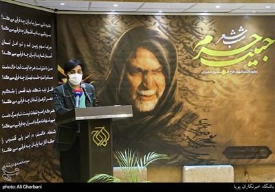 شب شعر حبیب حرم نکوداشت سردار شهید حسین همدانی