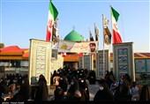 مراسم بزرگداشت شهید بلباسی در قائمشهر بهروایت تصویر