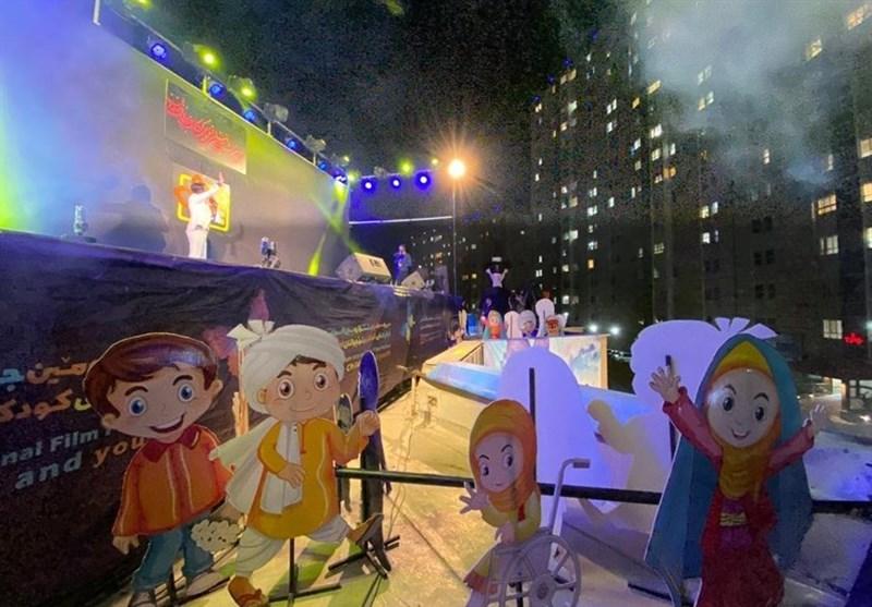 سیوسومین جشنواره بینالمللی فیلمهای کودکان و نوجوانان افتتاح شد