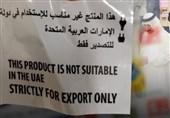 افشاگری نویسنده سعودی درباره ورود کالاهای فاسد امارات به عربستان و کشورهای خلیج فارس