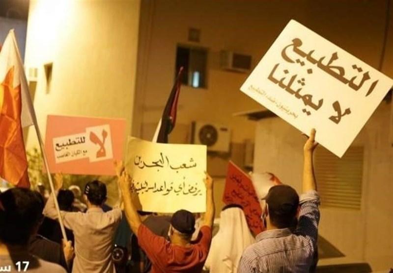 تظاهرات بحرینیها در محکومیت آغاز به کار اولین سفیر بحرین در فلسطین اشغالی
