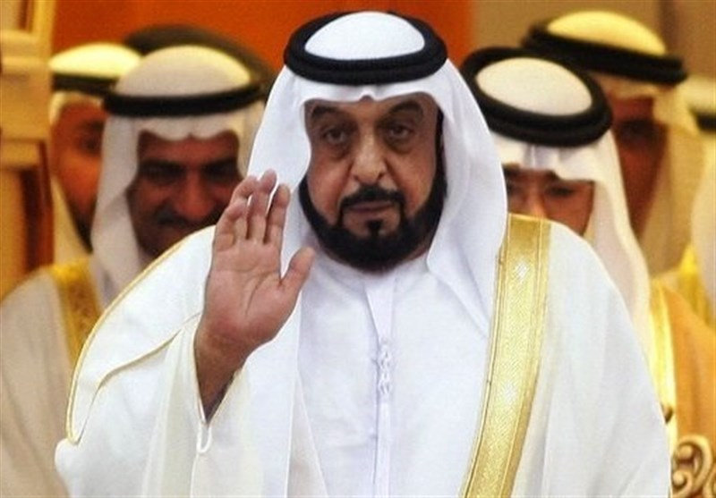 Leaked Documents Show How UAE President Amassed UK Property Portfolio