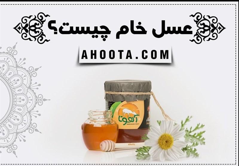 خواص عسل طبیعی، 8 فایده و عوارض جانبی عسل خام