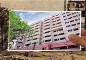 تشریح جزئیات پرداخت «کمک هزینه اجرای نمای ساختمان»