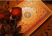 تفسیر قرآن| معجزهای از کرامت اخلاقیِ لوط نبی (ع)