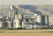 کارخانه سیمان آبیک به چرخه تولید بازگشت